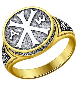 Кольцо-печатка из чернёного серебра 95010073