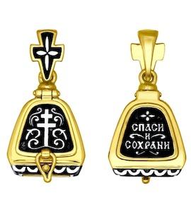 Крест из золочёного серебра 95030133