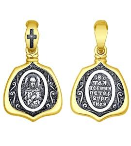 Иконка из золочёного серебра 95030142