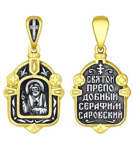 Иконка из золочёного серебра 95030144