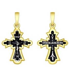 Крест из золочёного серебра 95120075