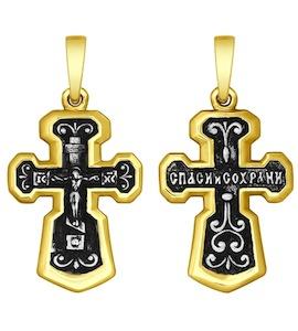 Крест из золочёного серебра 95120077