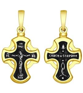 Крест из золочёного серебра 95120078