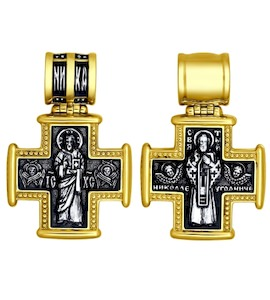Крест из золочёного серебра 95120092
