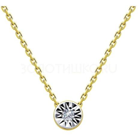 Колье из комбинированного золота с бриллиантом 1070150-2