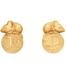 Сувенир из золота 250001