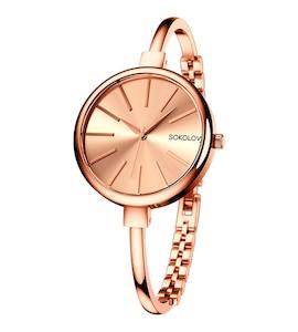Женские стальные часы 314.73.00.000.03.02.2