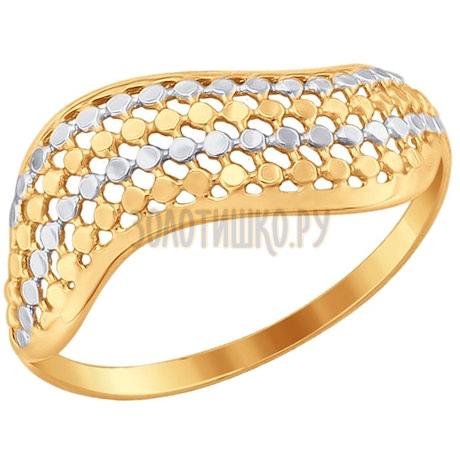 Кольцо из золота с алмазной гранью 51-110-00083-1