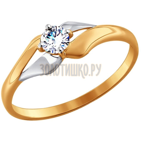 Кольцо из золота с фианитом 51-110-00122-1