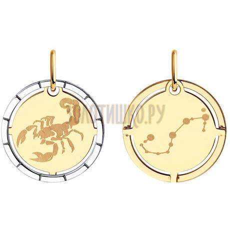 Подвеска из золота с лазерной обработкой 51-130-00884-1