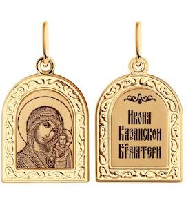 Подвеска из золота с эмалью и лазерной обработкой 51-132-00680-6