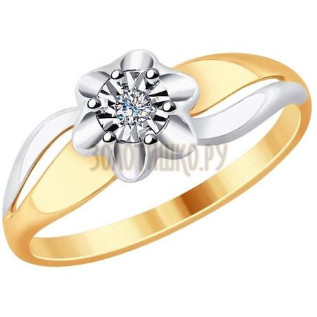 Кольцо из комбинированного золота с бриллиантом 51-210-00019-1