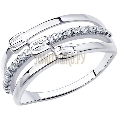 Кольцо из серебра с фианитами 94-110-00798-1