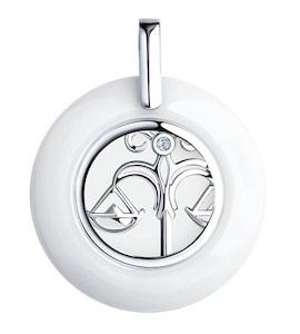 Подвеска из серебра с керамической вставкой и фианитом 94-130-00576-1