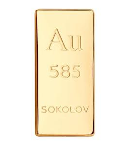 Сувенир из золота 250002