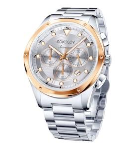 Мужские стальные часы 320.76.00.000.04.01.3
