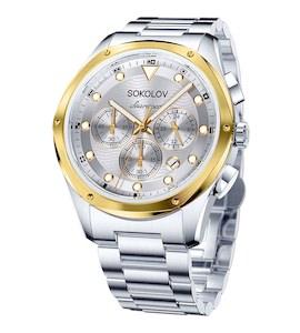 Мужские стальные часы 320.79.00.000.05.01.3