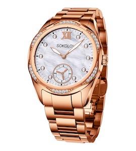 Женские стальные часы 324.73.00.001.03.02.2