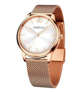 Женские стальные часы 326.73.00.000.05.02.2