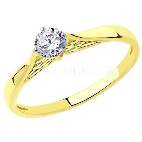 Кольцо из желтого золота с фианитом 018763-2
