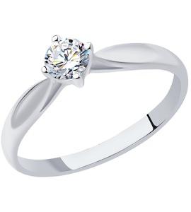 Кольцо из платины с бриллиантом 1010139-10