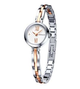 Женские стальные часы 334.76.00.000.04.01.2