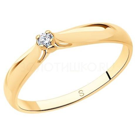 Кольцо из серебра с бриллиантом 87010076