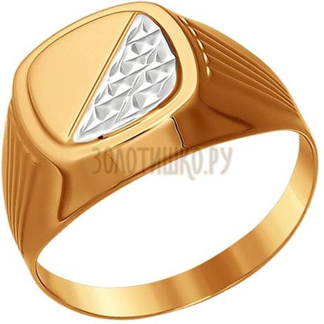Печатка из золота с алмазной гранью 011278