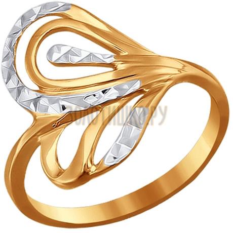 Кольцо из золота с алмазной гранью 012563
