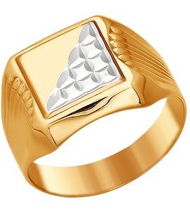 Золотая печатка 014097