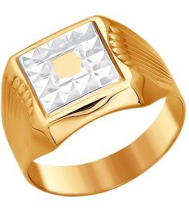 Печатка с алмазной гранью 014099