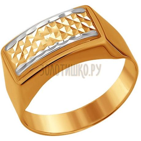 Печатка из золота с алмазной гранью 014198