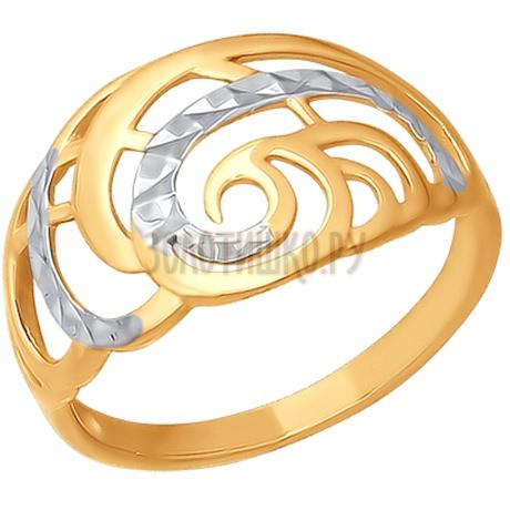 Кольцо из золота спирали с алмазной гранью 014909