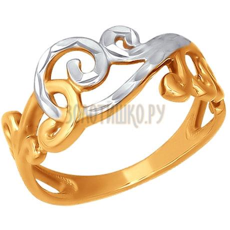 Кольцо из золота с алмазной гранью 015008