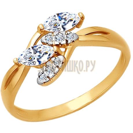 Кольцо из золота с фианитами 015117