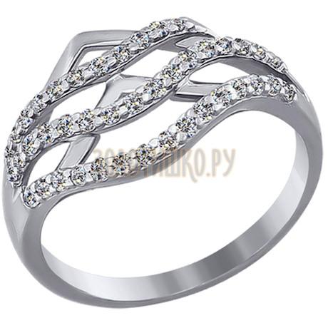 Кольцо из белого золота с фианитами 015233