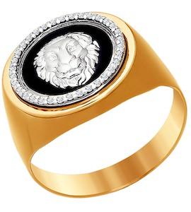 Кольцо «Лев» 015387