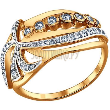 Кольцо из золота с фианитами 015392