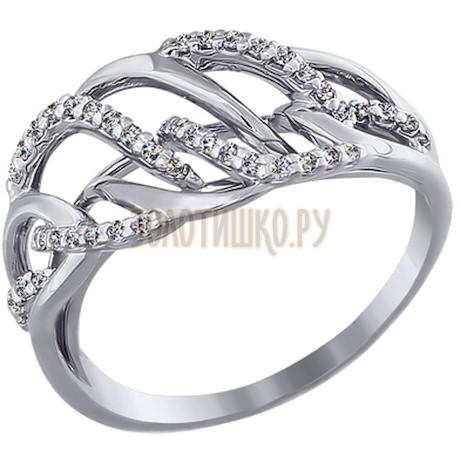 Кольцо из белого золота с фианитами 015519