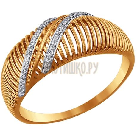 Кольцо из золота с фианитами 015622