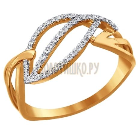 Кольцо из золота с фианитами 015666