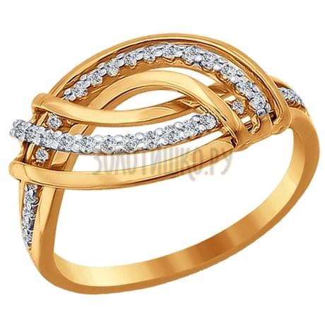 Кольцо из золота с фианитами 015677