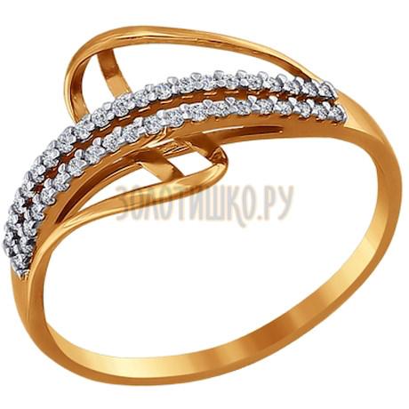 Кольцо из золота с фианитами 015701