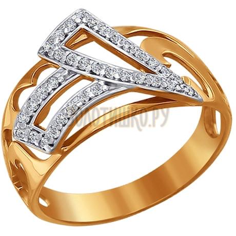 Кольцо из золота с фианитами 015721