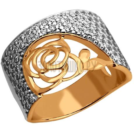 Кольцо из золота с фианитами 015723