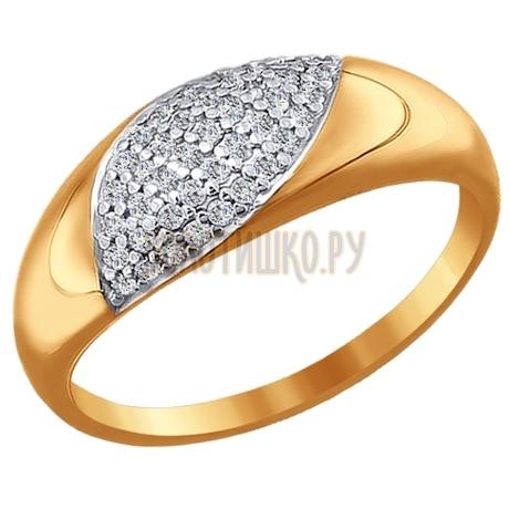 Кольцо из золота с фианитами 015827