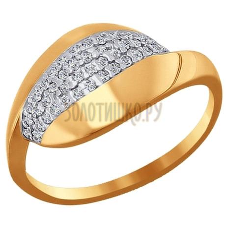 Кольцо из золота с фианитами 015844