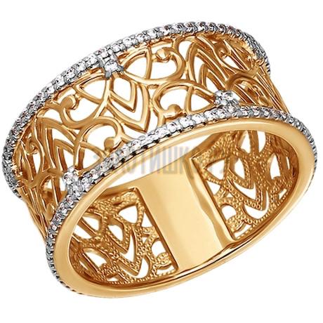 Ажурное широкое кольцо из золота с фианитами 015941