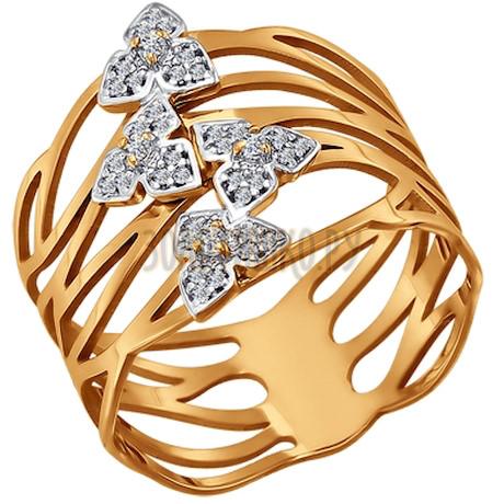 Кольцо из золота с фианитами 015981