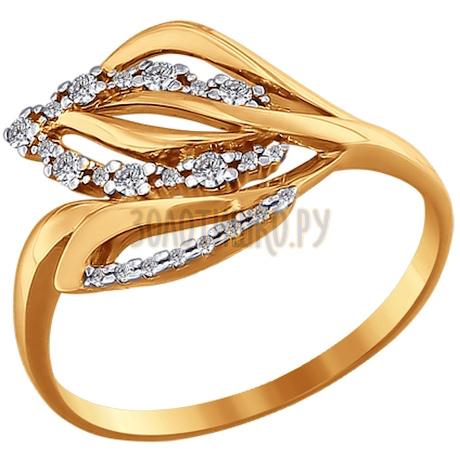 Кольцо из золота с фианитами 015987